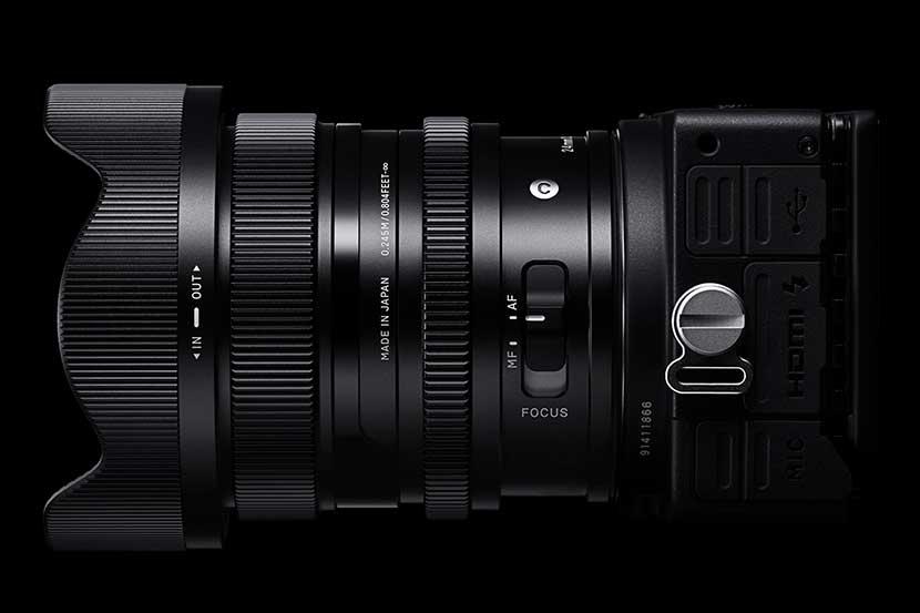 Sigma 24mm F2 DG DN Contemporary